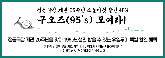 [프로모션]25주년_700x250_20.04.07.jpg