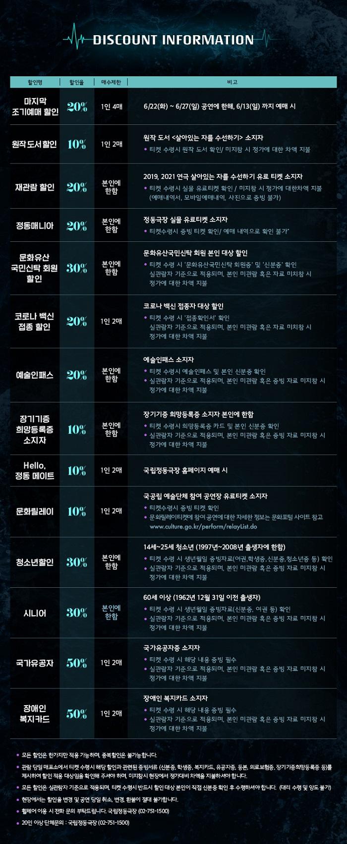 RV_discount_750_정동(크기수정)_210611.jpg